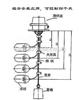 UQK-61-1/UQK-61-2/UQK-61-3/UQK-61-4浮球液位開關
