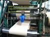 佳实SH-8B造纸行业专用在线水分测控仪|造纸专用在线水分仪|各类纸张近红外在线水份仪测水仪