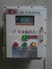 WDK防爆型酒精定量控制系统